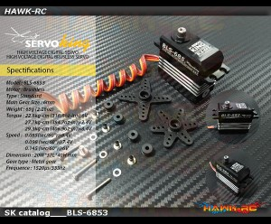ServoKing BLS-6853 Digital Standard Size Brushless Servo (0.085s, 29.3kg @ 8.4V)